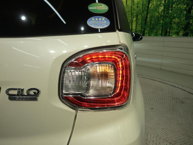 シルク SAII 禁煙車 純正SDナビ バックカメラ LEDヘッドライト プッシュスタート ドライブレコーダー LEDフロントフォグ ドアバイザー 電動格納ミラー シートリフター プライバシーガラス 横滑り防止装置(37枚目)