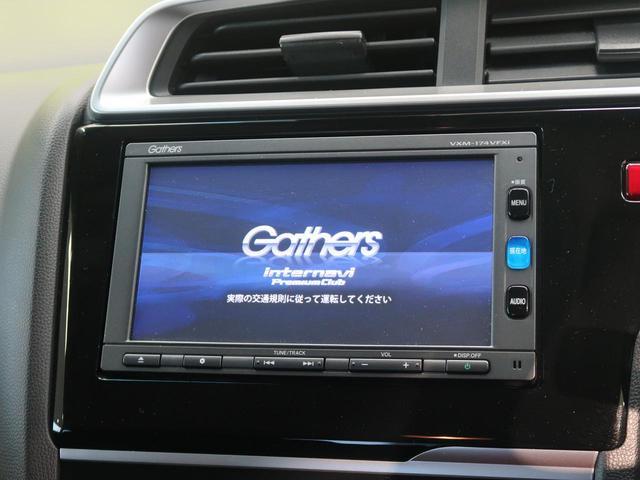 13G・Lパッケージ 禁煙車 純正SDナビ バックカメラ ドライブレコーダー ETC LEDヘッドライト オートエアコン プライバシーガラス ドアバイザー アイドリングストップ プッシュスタート クルーズコントロール(4枚目)