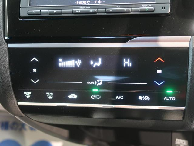 13G・Lパッケージ 禁煙車 純正SDナビ バックカメラ ドライブレコーダー ETC LEDヘッドライト オートエアコン プライバシーガラス ドアバイザー アイドリングストップ プッシュスタート クルーズコントロール(6枚目)