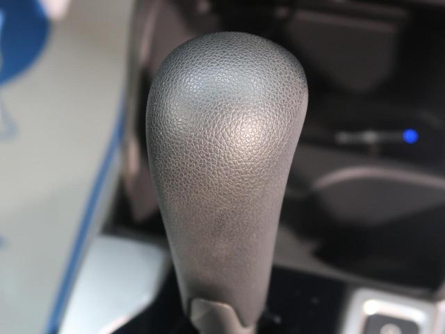 13G・Lパッケージ 禁煙車 純正SDナビ バックカメラ ドライブレコーダー ETC LEDヘッドライト オートエアコン プライバシーガラス ドアバイザー アイドリングストップ プッシュスタート クルーズコントロール(27枚目)