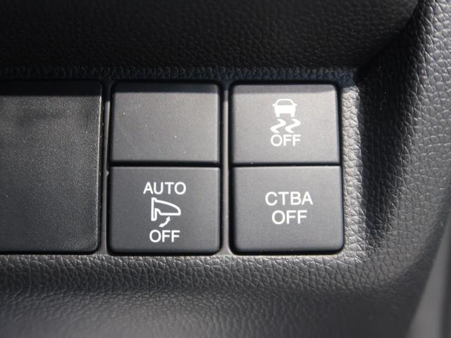 13G・Lパッケージ 禁煙車 純正SDナビ バックカメラ ドライブレコーダー ETC LEDヘッドライト オートエアコン プライバシーガラス ドアバイザー アイドリングストップ プッシュスタート クルーズコントロール(30枚目)