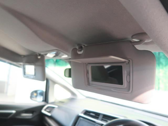 13G・Lパッケージ 禁煙車 純正SDナビ バックカメラ ドライブレコーダー ETC LEDヘッドライト オートエアコン プライバシーガラス ドアバイザー アイドリングストップ プッシュスタート クルーズコントロール(31枚目)