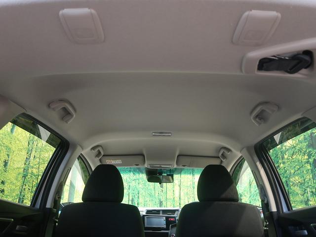13G・Lパッケージ 禁煙車 純正SDナビ バックカメラ ドライブレコーダー ETC LEDヘッドライト オートエアコン プライバシーガラス ドアバイザー アイドリングストップ プッシュスタート クルーズコントロール(33枚目)