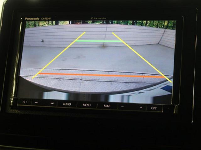 G・EXホンダセンシング 禁煙車 ホンダセンシング 両側電動スライドドア 車線逸脱警報機能 SDナビ バックカメラ LEDヘッドライト LEDフロントフォグライト 純正アルミホイール オートライト ビルトインETC(4枚目)