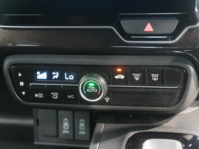 G・EXホンダセンシング 禁煙車 ホンダセンシング 両側電動スライドドア 車線逸脱警報機能 SDナビ バックカメラ LEDヘッドライト LEDフロントフォグライト 純正アルミホイール オートライト ビルトインETC(5枚目)