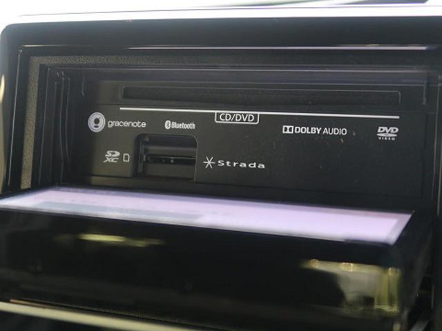 G・EXホンダセンシング 禁煙車 ホンダセンシング 両側電動スライドドア 車線逸脱警報機能 SDナビ バックカメラ LEDヘッドライト LEDフロントフォグライト 純正アルミホイール オートライト ビルトインETC(31枚目)