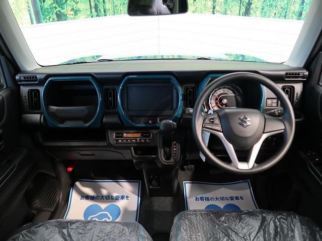 ハイブリッドG 登録済み未使用車 スズキセーフティーサポート オートライト オートハイビーム オートエアコン クリアランスソナー 前席シートヒーター 横滑り防止 ステアリングリモコン スマートキー プッシュスタート(2枚目)