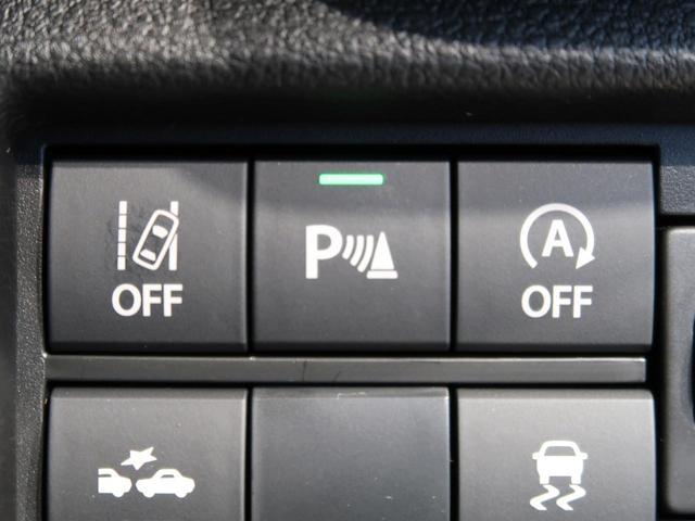 ハイブリッドG 登録済み未使用車 スズキセーフティーサポート オートライト オートハイビーム オートエアコン クリアランスソナー 前席シートヒーター 横滑り防止 ステアリングリモコン スマートキー プッシュスタート(6枚目)