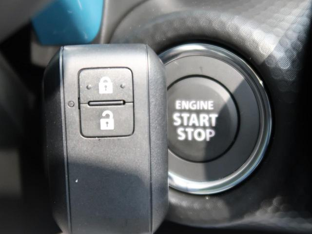 ハイブリッドG 登録済み未使用車 スズキセーフティーサポート オートライト オートハイビーム オートエアコン クリアランスソナー 前席シートヒーター 横滑り防止 ステアリングリモコン スマートキー プッシュスタート(9枚目)