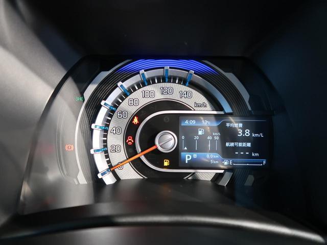 ハイブリッドG 登録済み未使用車 スズキセーフティーサポート オートライト オートハイビーム オートエアコン クリアランスソナー 前席シートヒーター 横滑り防止 ステアリングリモコン スマートキー プッシュスタート(23枚目)