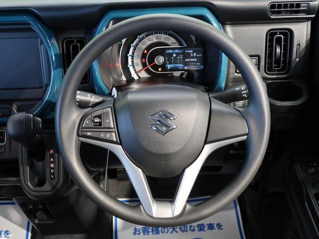 ハイブリッドG 登録済み未使用車 スズキセーフティーサポート オートライト オートハイビーム オートエアコン クリアランスソナー 前席シートヒーター 横滑り防止 ステアリングリモコン スマートキー プッシュスタート(24枚目)