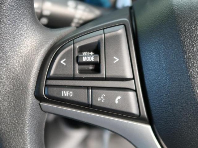 ハイブリッドG 登録済み未使用車 スズキセーフティーサポート オートライト オートハイビーム オートエアコン クリアランスソナー 前席シートヒーター 横滑り防止 ステアリングリモコン スマートキー プッシュスタート(27枚目)