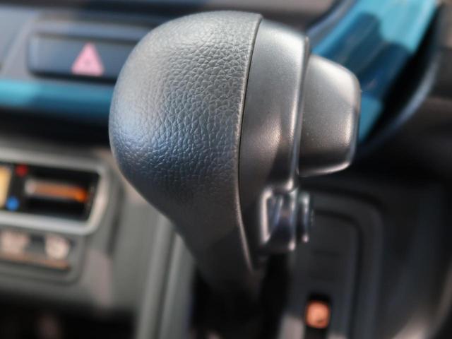 ハイブリッドG 登録済み未使用車 スズキセーフティーサポート オートライト オートハイビーム オートエアコン クリアランスソナー 前席シートヒーター 横滑り防止 ステアリングリモコン スマートキー プッシュスタート(29枚目)