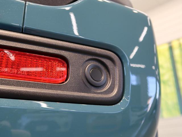 ハイブリッドG 登録済み未使用車 スズキセーフティーサポート オートライト オートハイビーム オートエアコン クリアランスソナー 前席シートヒーター 横滑り防止 ステアリングリモコン スマートキー プッシュスタート(33枚目)