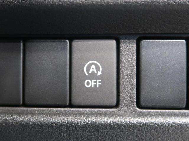 ハイブリッドG 届出済未使用車 衝突軽減装置 スマートキー 両側スライドドア オートエアコン 横滑り防止       プライバシーガラス ヘッドライトレベライザー 車線逸脱警報 オートライト コーナーセンサー(5枚目)