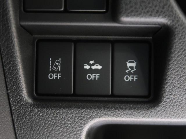 ハイブリッドG 届出済未使用車 衝突軽減装置 スマートキー 両側スライドドア オートエアコン 横滑り防止       プライバシーガラス ヘッドライトレベライザー 車線逸脱警報 オートライト コーナーセンサー(8枚目)