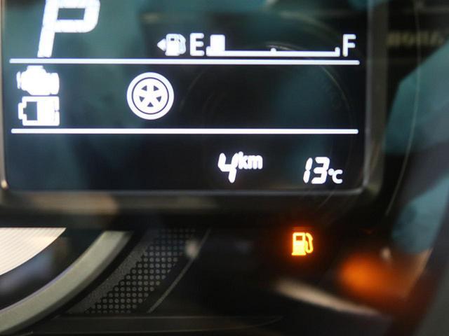 ハイブリッドG 届出済未使用車 衝突軽減装置 スマートキー 両側スライドドア オートエアコン 横滑り防止       プライバシーガラス ヘッドライトレベライザー 車線逸脱警報 オートライト コーナーセンサー(27枚目)