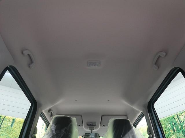 ハイブリッドG 届出済未使用車 衝突軽減装置 スマートキー 両側スライドドア オートエアコン 横滑り防止       プライバシーガラス ヘッドライトレベライザー 車線逸脱警報 オートライト コーナーセンサー(31枚目)