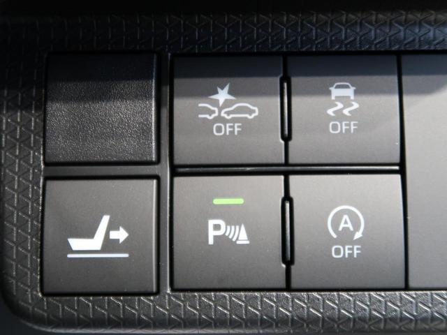 カスタムX 届出済未使用車 禁煙車 両側電動 衝突軽減装置 シートヒーター クリアランスソナー 14インチアルミ LEDヘッド 前席シートヒーター シートリフター ステアリングスイッチ 横滑り防止装置(4枚目)