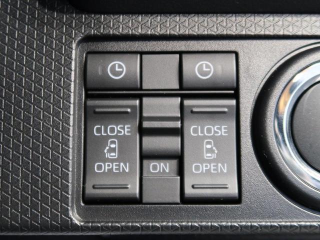 カスタムX 届出済未使用車 禁煙車 両側電動 衝突軽減装置 シートヒーター クリアランスソナー 14インチアルミ LEDヘッド 前席シートヒーター シートリフター ステアリングスイッチ 横滑り防止装置(5枚目)