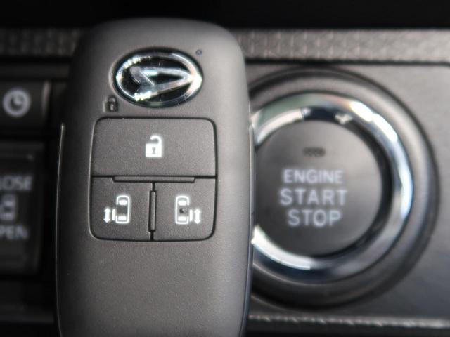 カスタムX 届出済未使用車 禁煙車 両側電動 衝突軽減装置 シートヒーター クリアランスソナー 14インチアルミ LEDヘッド 前席シートヒーター シートリフター ステアリングスイッチ 横滑り防止装置(7枚目)