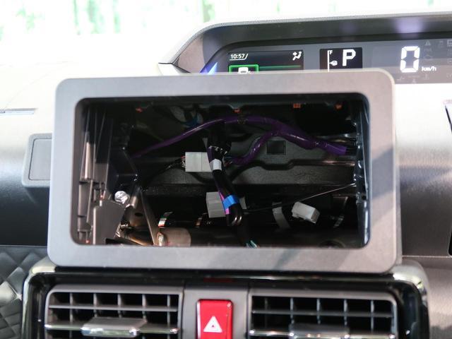 カスタムX 届出済未使用車 禁煙車 両側電動 衝突軽減装置 シートヒーター クリアランスソナー 14インチアルミ LEDヘッド 前席シートヒーター シートリフター ステアリングスイッチ 横滑り防止装置(23枚目)