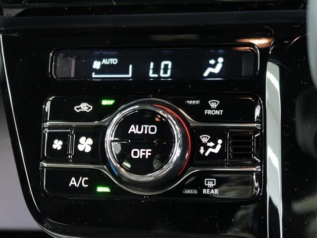 カスタムX 届出済未使用車 禁煙車 両側電動 衝突軽減装置 シートヒーター クリアランスソナー 14インチアルミ LEDヘッド 前席シートヒーター シートリフター ステアリングスイッチ 横滑り防止装置(24枚目)