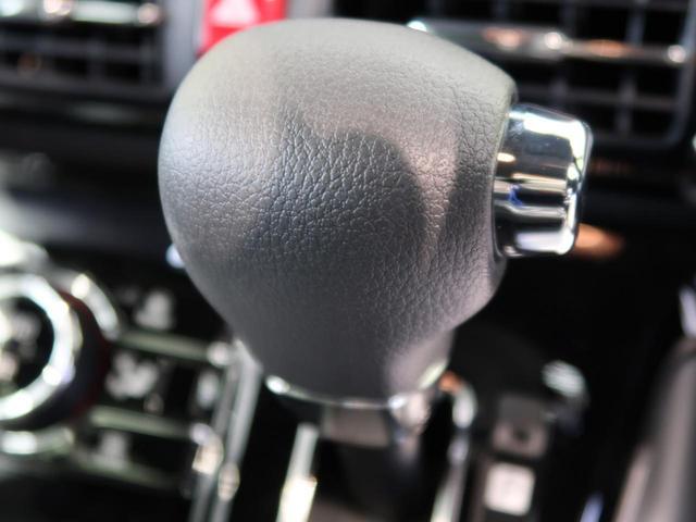 カスタムX 届出済未使用車 禁煙車 両側電動 衝突軽減装置 シートヒーター クリアランスソナー 14インチアルミ LEDヘッド 前席シートヒーター シートリフター ステアリングスイッチ 横滑り防止装置(25枚目)