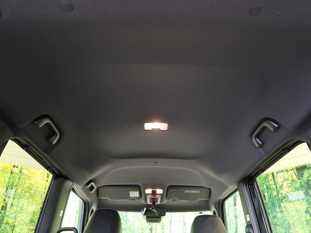 カスタムX 届出済未使用車 禁煙車 両側電動 衝突軽減装置 シートヒーター クリアランスソナー 14インチアルミ LEDヘッド 前席シートヒーター シートリフター ステアリングスイッチ 横滑り防止装置(30枚目)