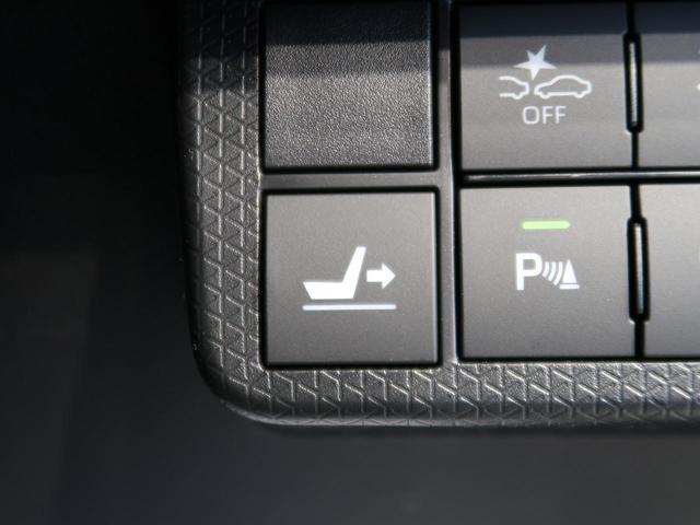 カスタムX 届出済未使用車 禁煙車 両側電動 衝突軽減装置 シートヒーター クリアランスソナー 14インチアルミ LEDヘッド 前席シートヒーター シートリフター ステアリングスイッチ 横滑り防止装置(33枚目)