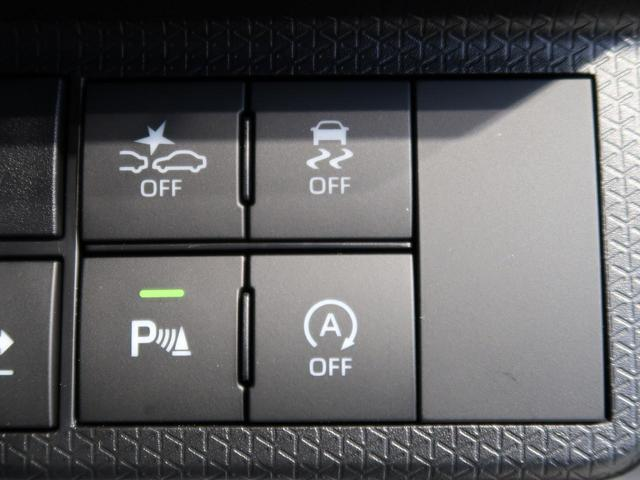 カスタムX 届出済未使用車 禁煙車 両側電動 衝突軽減装置 シートヒーター クリアランスソナー 14インチアルミ LEDヘッド 前席シートヒーター シートリフター ステアリングスイッチ 横滑り防止装置(34枚目)