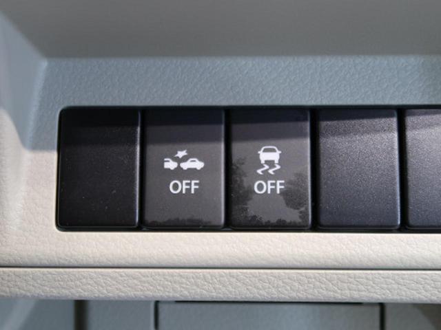 G 禁煙車 純正CDオーディオ 衝突軽減装置 プッシュスタート ポータブルナビ ドライブレコーダー プライバシーガラス バニティーミラー シートリフター ベンチシート 内装ベージュ色 マニュアルエアコン(5枚目)