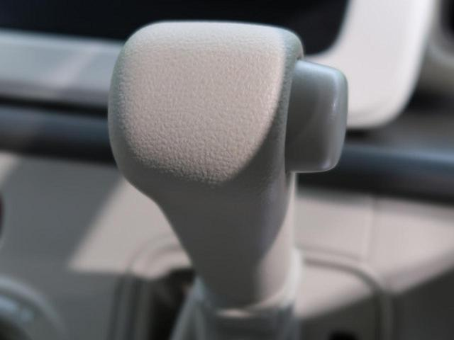 G 禁煙車 純正CDオーディオ 衝突軽減装置 プッシュスタート ポータブルナビ ドライブレコーダー プライバシーガラス バニティーミラー シートリフター ベンチシート 内装ベージュ色 マニュアルエアコン(27枚目)