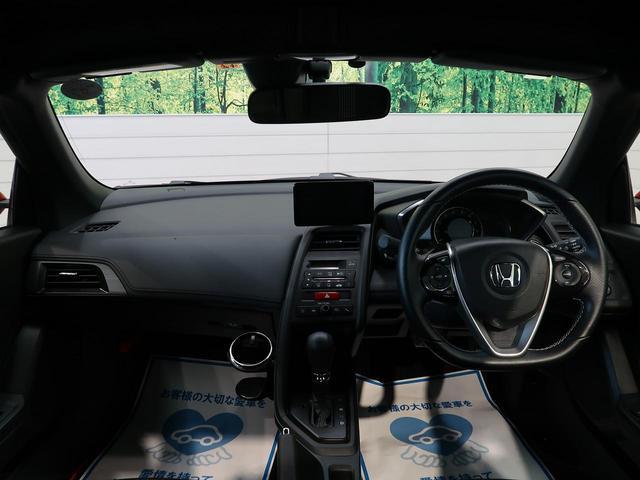 【シティーブレーキアクティブシステム】約30km/h以下での前方車両との衝突回避・軽減を支援します。また、急な発進を制御することもできます。