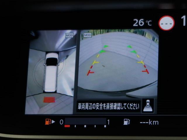 ハイウェイスターV 登録済未使用車 セーフティパックA 両側電動スライドドア 衝突被害軽減装置 プロパイロット インテリジェントルームミラー アラウンドビューモニター LEDヘッド クリアランスソナー 禁煙車(4枚目)