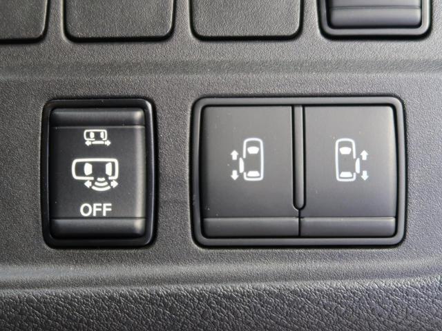ハイウェイスターV 登録済未使用車 セーフティパックA 両側電動スライドドア 衝突被害軽減装置 プロパイロット インテリジェントルームミラー アラウンドビューモニター LEDヘッド クリアランスソナー 禁煙車(6枚目)