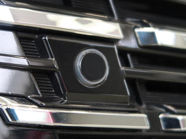ハイウェイスターV 登録済未使用車 セーフティパックA 両側電動スライドドア 衝突被害軽減装置 プロパイロット インテリジェントルームミラー アラウンドビューモニター LEDヘッド クリアランスソナー 禁煙車(8枚目)
