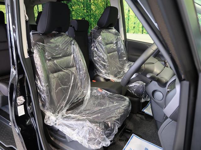 ハイウェイスターV 登録済未使用車 セーフティパックA 両側電動スライドドア 衝突被害軽減装置 プロパイロット インテリジェントルームミラー アラウンドビューモニター LEDヘッド クリアランスソナー 禁煙車(11枚目)