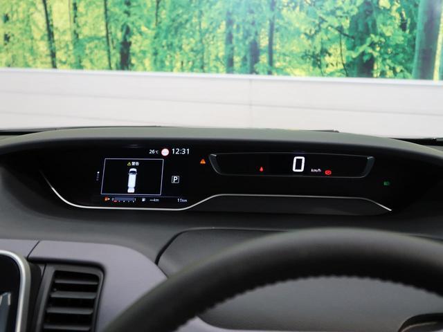 ハイウェイスターV 登録済未使用車 セーフティパックA 両側電動スライドドア 衝突被害軽減装置 プロパイロット インテリジェントルームミラー アラウンドビューモニター LEDヘッド クリアランスソナー 禁煙車(22枚目)
