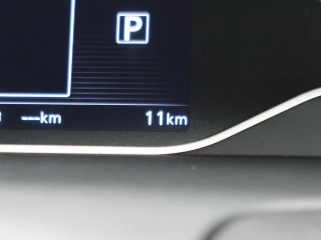 ハイウェイスターV 登録済未使用車 セーフティパックA 両側電動スライドドア 衝突被害軽減装置 プロパイロット インテリジェントルームミラー アラウンドビューモニター LEDヘッド クリアランスソナー 禁煙車(23枚目)