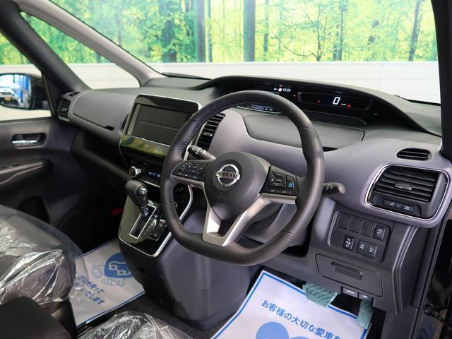 ハイウェイスターV 登録済未使用車 セーフティパックA 両側電動スライドドア 衝突被害軽減装置 プロパイロット インテリジェントルームミラー アラウンドビューモニター LEDヘッド クリアランスソナー 禁煙車(24枚目)