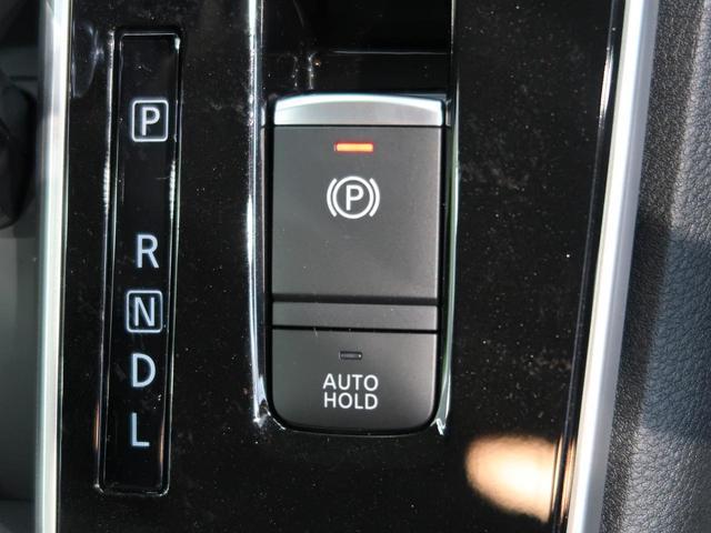 ハイウェイスターV 登録済未使用車 セーフティパックA 両側電動スライドドア 衝突被害軽減装置 プロパイロット インテリジェントルームミラー アラウンドビューモニター LEDヘッド クリアランスソナー 禁煙車(28枚目)