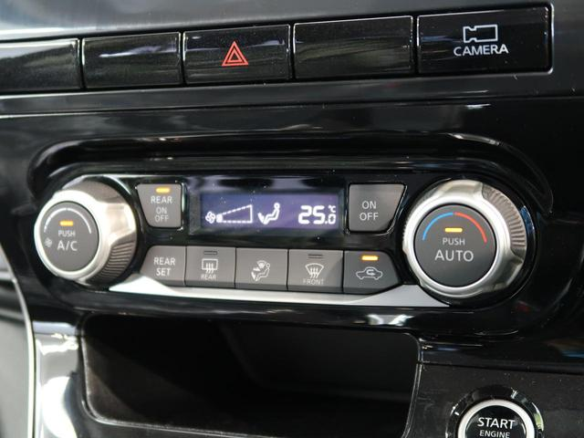 ハイウェイスターV 登録済未使用車 セーフティパックA 両側電動スライドドア 衝突被害軽減装置 プロパイロット インテリジェントルームミラー アラウンドビューモニター LEDヘッド クリアランスソナー 禁煙車(29枚目)