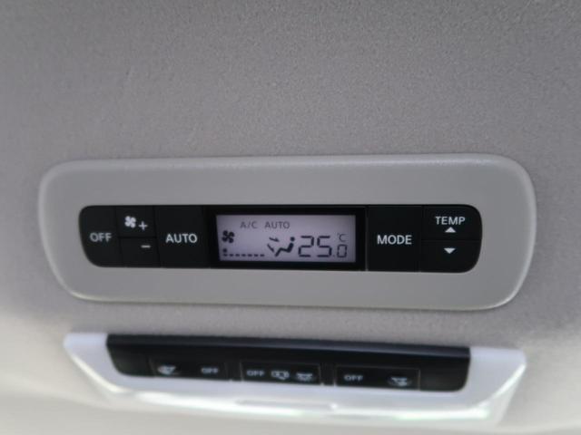 ハイウェイスターV 登録済未使用車 セーフティパックA 両側電動スライドドア 衝突被害軽減装置 プロパイロット インテリジェントルームミラー アラウンドビューモニター LEDヘッド クリアランスソナー 禁煙車(30枚目)