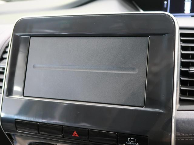 ハイウェイスターV 登録済未使用車 セーフティパックA 両側電動スライドドア 衝突被害軽減装置 プロパイロット インテリジェントルームミラー アラウンドビューモニター LEDヘッド クリアランスソナー 禁煙車(31枚目)