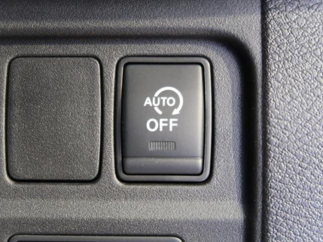 ハイウェイスターV 登録済未使用車 セーフティパックA 両側電動スライドドア 衝突被害軽減装置 プロパイロット インテリジェントルームミラー アラウンドビューモニター LEDヘッド クリアランスソナー 禁煙車(32枚目)