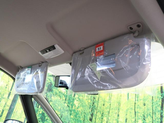 ハイウェイスターV 登録済未使用車 セーフティパックA 両側電動スライドドア 衝突被害軽減装置 プロパイロット インテリジェントルームミラー アラウンドビューモニター LEDヘッド クリアランスソナー 禁煙車(33枚目)