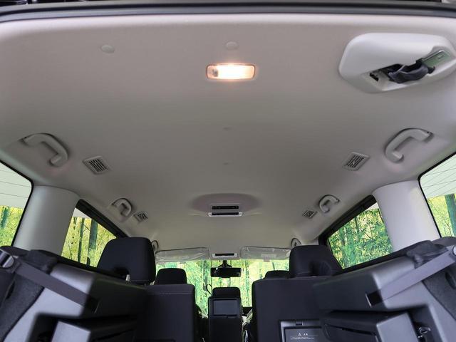 ハイウェイスターV 登録済未使用車 セーフティパックA 両側電動スライドドア 衝突被害軽減装置 プロパイロット インテリジェントルームミラー アラウンドビューモニター LEDヘッド クリアランスソナー 禁煙車(34枚目)