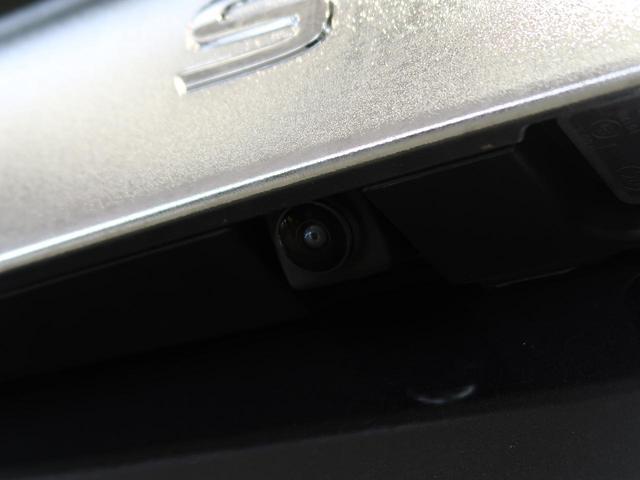 ハイウェイスターV 登録済未使用車 セーフティパックA 両側電動スライドドア 衝突被害軽減装置 プロパイロット インテリジェントルームミラー アラウンドビューモニター LEDヘッド クリアランスソナー 禁煙車(36枚目)
