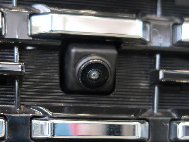 ハイウェイスターV 登録済未使用車 セーフティパックA 両側電動スライドドア 衝突被害軽減装置 プロパイロット インテリジェントルームミラー アラウンドビューモニター LEDヘッド クリアランスソナー 禁煙車(37枚目)